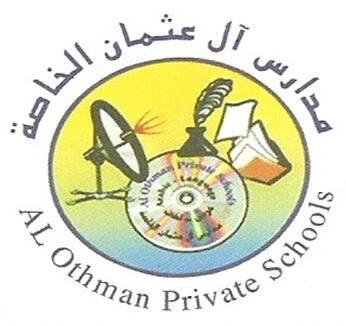 Al Othman Schools