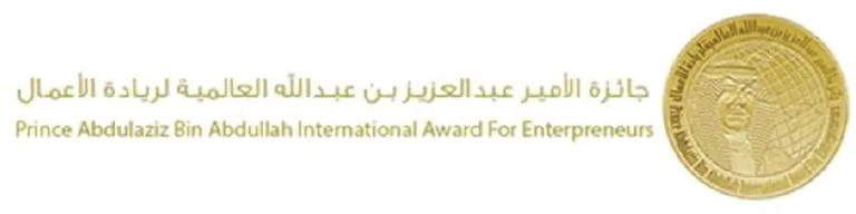 Abdulaziz Prize