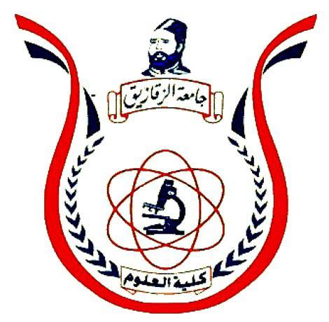 Faculty of Science – Zagazig